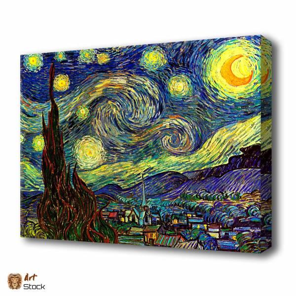 Ван Гог №13