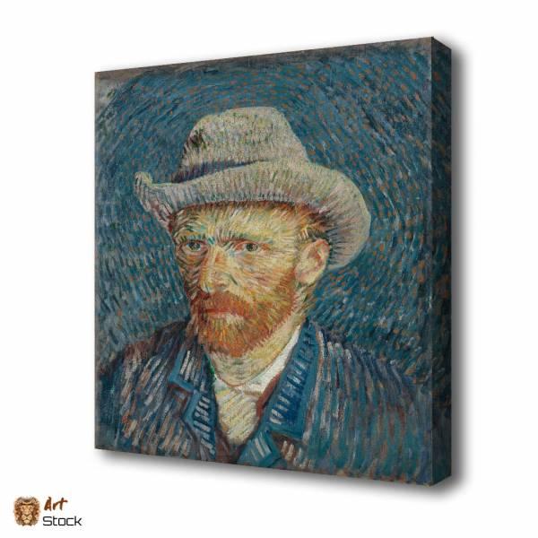 Ван Гог №2