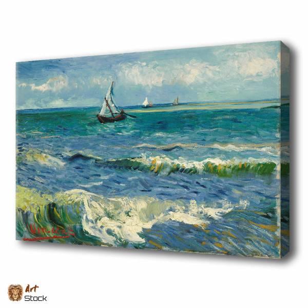 Ван Гог №3
